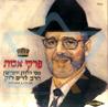 Pirkei Avot by Cantor Haim Look