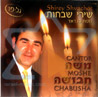Shirey Shvachot