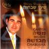 Shirey Shvachot के द्वारा Cantor Moshe Chabusha