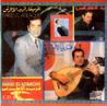 Farid el Atrache 8 by Farid el Atrache