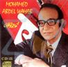 Mohamed Abdel Wahab - Vol. 8