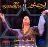 Betfakkar Fi Meen by Oum Kolthoom