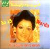 Fi Youm Wi Leilah Par Warda Al-Jazairia