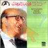 Mohamed Abdel Wahab - Vol. 13