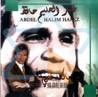 Ya Malikan Kalbi Par Abdel Halim Hafez