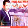 Farid el Atrache 18 Par Farid el Atrache