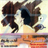 The Diva of Arab Music - El Hob Kedah by Oum Kolthoom