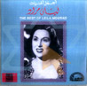 The Best of Leila Mourad