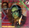Mohamed Abdel Wahab - Vol. 22 by Mohamed Abdel Wahab