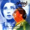 Esal Royhak by Oum Kolthoom