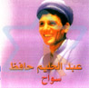 Abdel Halim Hafez 10 by Abdel Halim Hafez