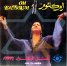 Ahl El-Hawa by Oum Kolthoom