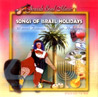 Songs of Israel Holidays by Various