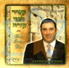 Ashir Livney Tora