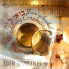 Live Wedding Ceremonies by Cantor Yehezkel Zion