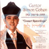 Ashira La'shem by Cantor Simon Cohen