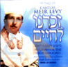 Piyutim for the High Holidays Por Cantor Meir Levy