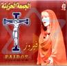 Fairuz 1 by Fairuz