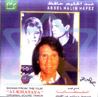 Songs from the Film Alkhataya Por Abdel Halim Hafez