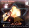 Live Recording Vol. 4 by George Wassouf