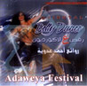Adaweya Festival by Various