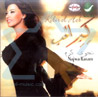 Kibir'el Hob Par Najwa Karam