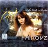 Fairouz 2 by Fairuz