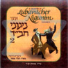 A Treasury of Lubavitcher Nigunim - Volume 2 by The Chabad Choir