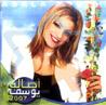 Asala 2007 by Asala Yousuf