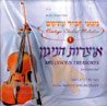Vintage Chabad Melodies 1