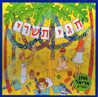 Tishrei Holidays Von Matan Ariel and Friends
