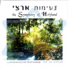 The Symphony of Holyland Por Artzi Ben - David