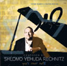 Shir by Shlomo Yehuda Rechnitz