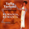 Rumania, Rumania by Yaffa Yarkoni