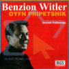 Oyfn Pripetshik By Benzion Witler