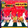 Babies Go Beatles - Vol.1