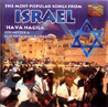 The Most Popular Songs from Israel