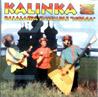 Kalinka by Balalaika Ensemble Wolga