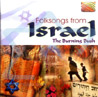Folksongs from Israel by The Burning Bush