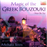 Magic of the Greek Bouzouki by Michalis Terzis