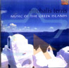 Music of the Greek Islands by Michalis Terzis
