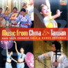 Music from China & Taiwan
