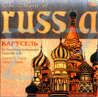 The Music of Russia Von Carousel