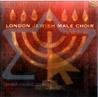 S'u Sh'orim by London Jewish Male Choir