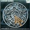 Sabla Tolo 2 - Hossam Ramzy