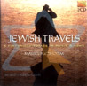 Jewish Travels Por Massel Klezmorim