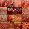 Israeli Songs Por Shir