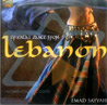 Oriental Dance from Lebanon by Emad Sayyah