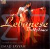 ריקודי בטן מלבנון