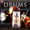 Japanese Drums by Tomoe-Ryu Yutakadaiko